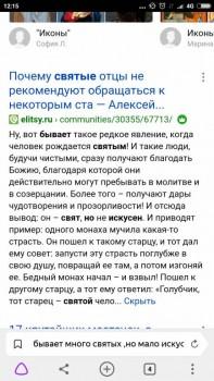 Бремя страстей - Screenshot_2019-09-08-12-15-55-249_com.yandex.browser.jpg