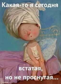 Из ВКонтактика с приветиком  - IMG_20190909_133845.jpg