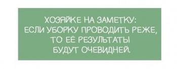 Из ВКонтактика с приветиком  - FB_IMG_1568321508581.jpg