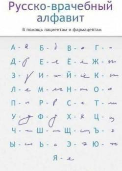 Из ВКонтактика с приветиком  - FB_IMG_1568334140714.jpg