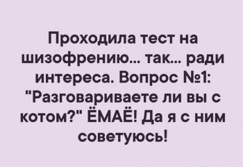 Из ВКонтактика с приветиком  - FB_IMG_1576016485652.jpg