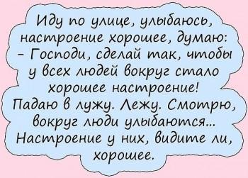 Из ВКонтактика с приветиком  - IMG_20191029_112101.jpg