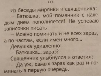 Из ВКонтактика с приветиком  - IMG_20191029_110921.jpg
