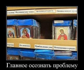 Из ВКонтактика с приветиком  - IMG_20191029_111716.jpg