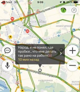 Из ВКонтактика с приветиком  - -JiBjY6ar60.jpg
