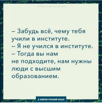 Из ВКонтактика с приветиком  - Screenshot_20200114_185152.jpg