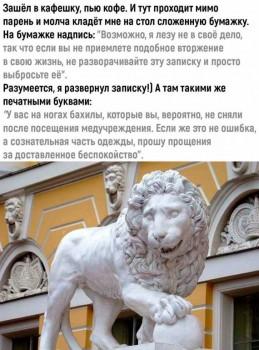 Из ВКонтактика с приветиком  - zBuMXwH3Bww.jpg