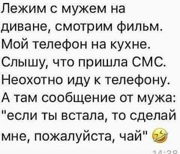 Из ВКонтактика с приветиком  - IMG_20200122_122849.jpg