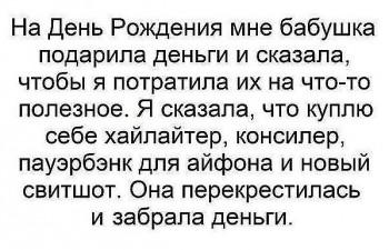 Из ВКонтактика с приветиком  - IMG_20200122_122618.jpg