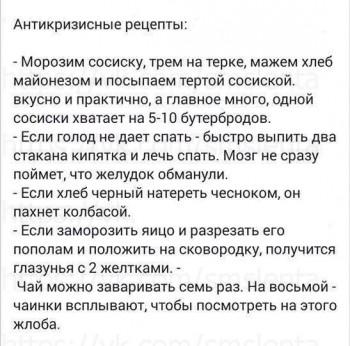 Из ВКонтактика с приветиком  - IMG_20200122_120626.jpg