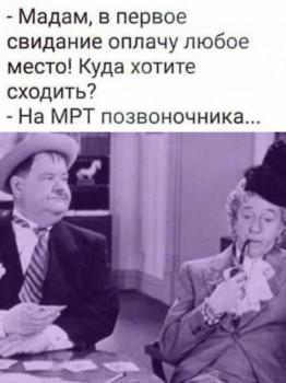 Из ВКонтактика с приветиком  - JGRlQYfaGwY.jpg