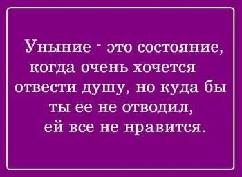 Из ВКонтактика с приветиком  - IMG_20200207_213843.jpg