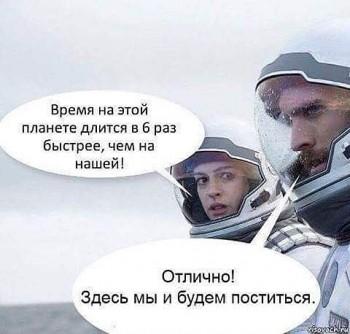 Из ВКонтактика с приветиком  - IMG_20200207_213832.jpg