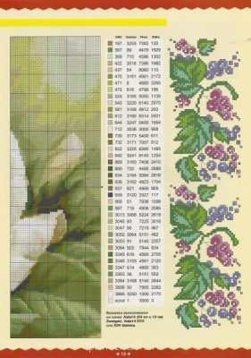 Цветы. Схемы вышивки - 13.jpg