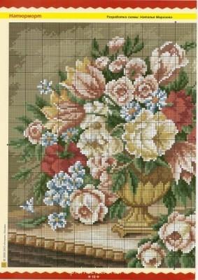 Цветы. Схемы вышивки - 10.jpg