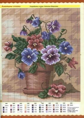 Цветы. Схемы вышивки - 05.JPG